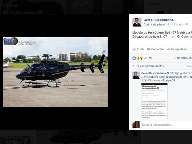 Pré-candidato à Prefeitura de São Paulo pelo PRB, Celso Russomanno, afirmou em sua página no Facebook que amigos dele estavam no helicóptero desaparecido, no domingo (26) (Foto: Reprodução/Facebook)
