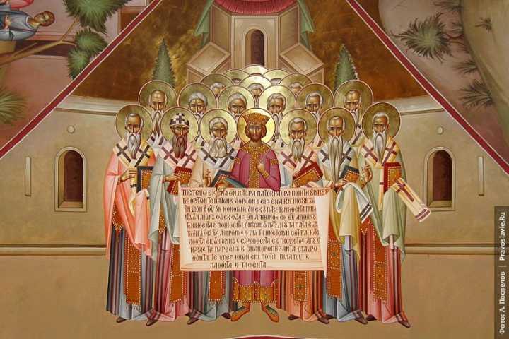 Αποτέλεσμα εικόνας για Неделя 7-я по Пасхе, святых отцев I Вселенского Собора