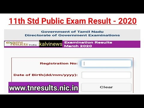 tnresults.nic.in - How to Check Tamilnadu 11th Std (HSE +1) Result 2020