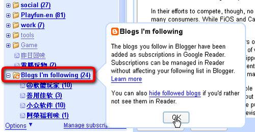 blogger-10