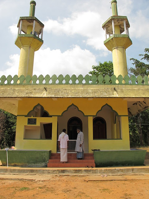 My father's masjid