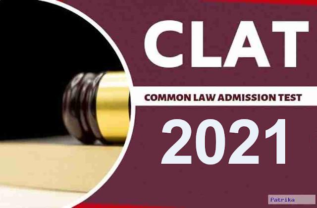 CLAT 2021: कॉमन लॉ एडमिशन टेस्ट के लिए आवेदन का आज आखिरी मौका, अभी करें अप्लाई