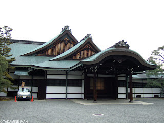 A series of roofs, at Sento Gosho, in Kyoto