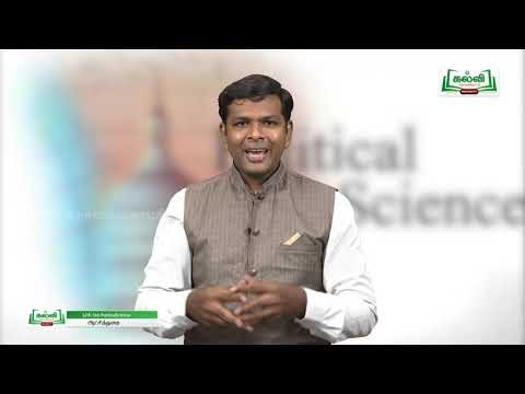 12th Political Science ஆட்சி முறை Kalvi TV