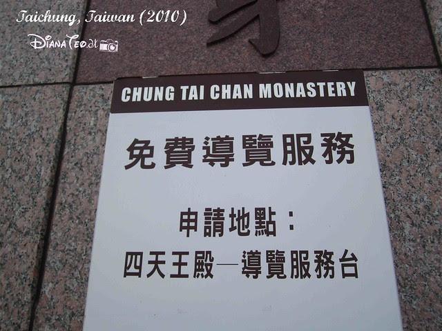Chung Tai Chan Monastery 03
