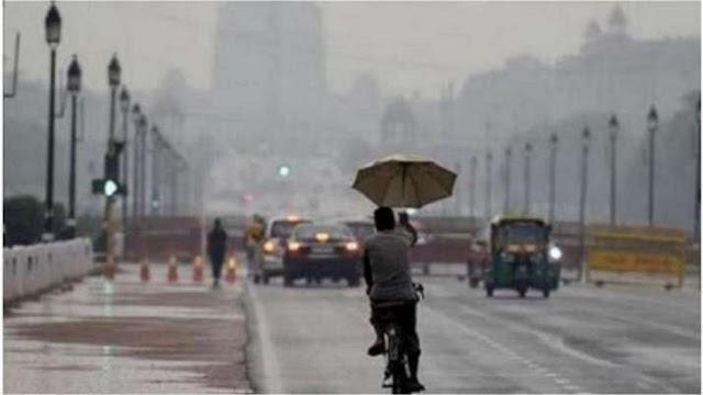 दिल्ली में आज हो सकती है इस सीजन की आखिरी बारिश