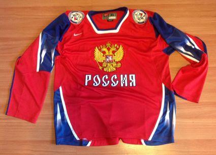 2009 Russia jersey photo Russia2009EJOTWF.jpg