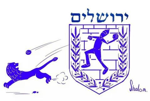 Jerusalem Symbol