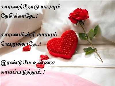 Sorry Images For Lover With Quotes In Tamil | Examples and ...