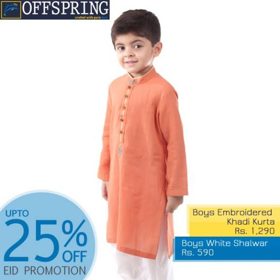 New-Latest-Kids-Child-Wear-2013-Fashionable-Dress-Collection-by-Offspring-9