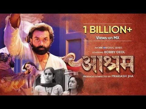 Aashram Season 1 Episode 1