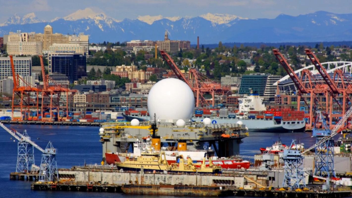 big white ball in pearl harbor - HAARP(14)