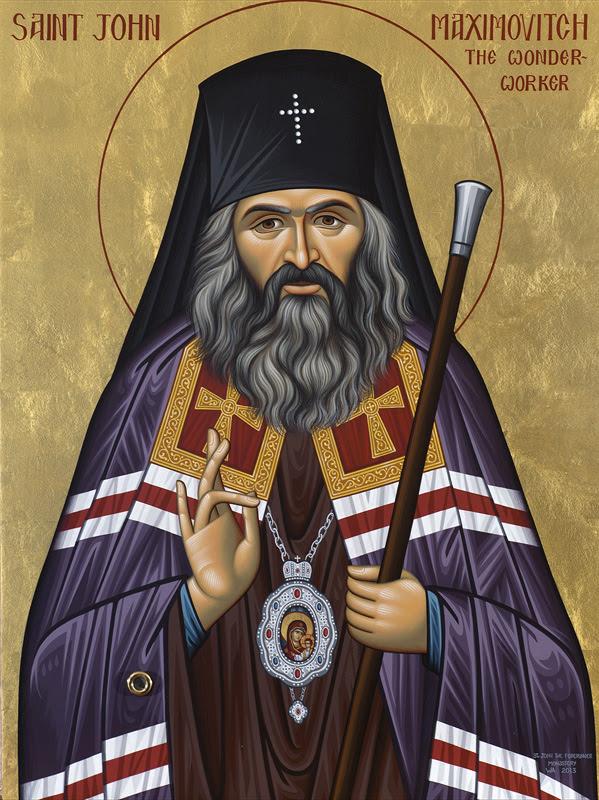 IMG ST. JOHN Maximovitch, Archbishop of Shanghai and San Francisco