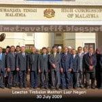 Blog Azizul Rahim Awaluddin Shalwati Norshal