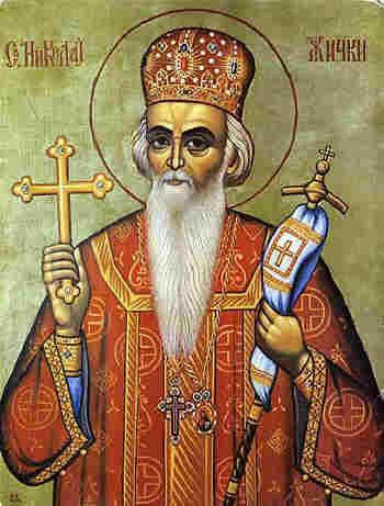 Αποτέλεσμα εικόνας για ΦΩΤΟΓΡΑΦΙΕΣ ΚΑΙ ΕΙΚΟΝΕΣ  Αγίου Νικολάου Βελιμίροβιτς