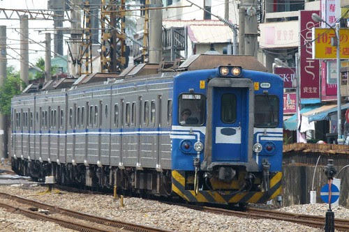 EMU527
