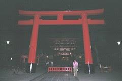 La torii d'entrada a Fushimi