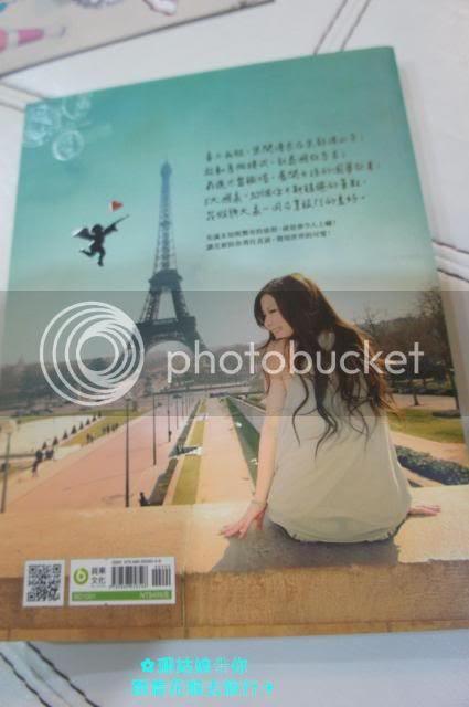 photo 3_zps3e58e4b9.jpg