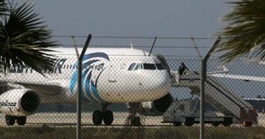 الطائرة المصرية المختطفة فى قبرص
