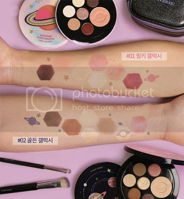 etude house UNIVERSE MULTI PALETTE swatches