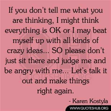 You Make Me Angry Quotes