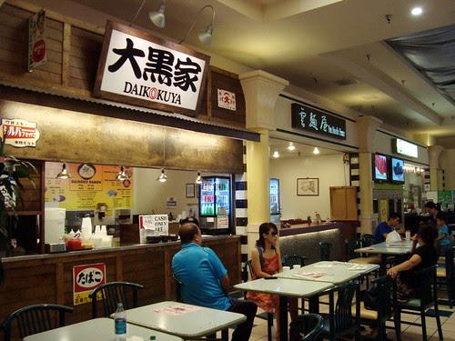 Daikokuya stall @ Arcadia