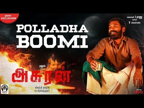 POLLADHA BHOOMI SONG LYRICS