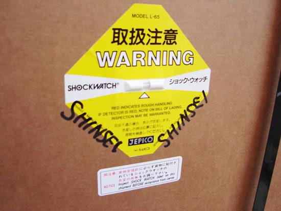 JBL 4344 SHOCKWATCH