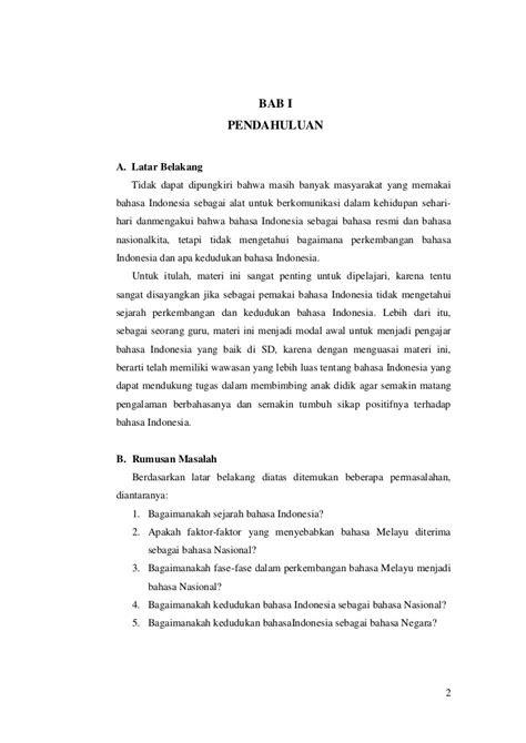 Sejarah dan Kedudukan Bahasa Indonesia