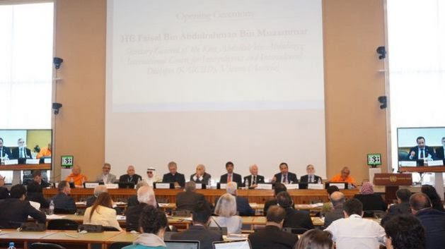 "General view of the plenary session of the World Conference on ""Religions, Creeds and Value Systems: Joining Forces to Enhance Equal Citizenship Rights"", held June 25 in Geneva, with the participation of the director general of the IOM, William Swing, as a special guest. Courtesy of the GCHRAGD"