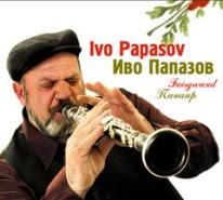 Ivo Papasov - 'Fairground'