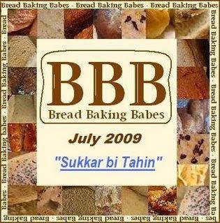 BBB logo july 2009