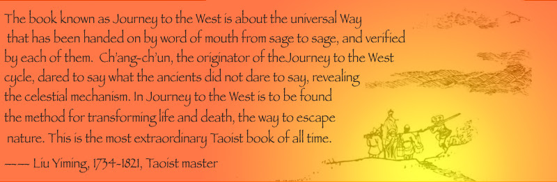 The Great Way Journey To The West