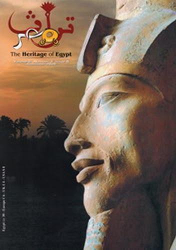 http://www.egyptologyforum.org/THOE/Her-6b.jpg
