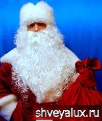 Костюм Деда Мороза Царский бархатный с мехом из Европы под мех песца с боярской шапкой.