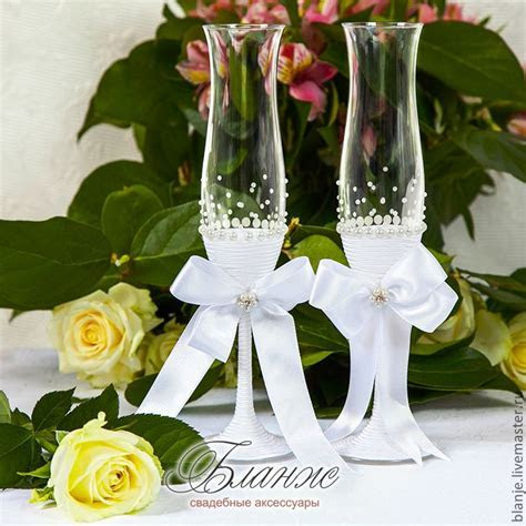 17 Best images about decorate champagne glass on Pinterest