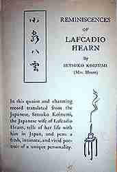 Ο Εθνικός ποιητής της Ιαπωνίας είναι ένας Έλληνας από την Λευκάδα. Μια ιστορία σαν παραμύθι