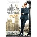 20世紀フォックス 007/女王陛下の007<デジタルリマスター・バージョン> 【DVD】