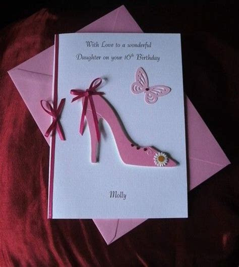 Personalised 16th/18th/21st 30th/40th/50th Birthday Card