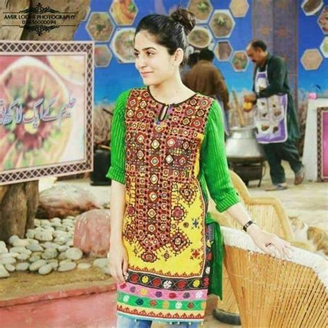 Sindhi Embroidered Chiffon Collection 2018   Pakistani