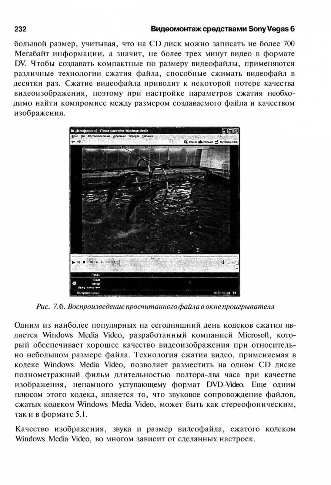 http://redaktori-uroki.3dn.ru/_ph/14/683834786.jpg
