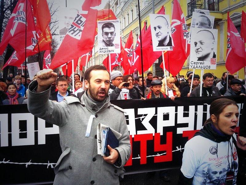 Шествие в поддержку политзеков 27 октября 2013 Москва