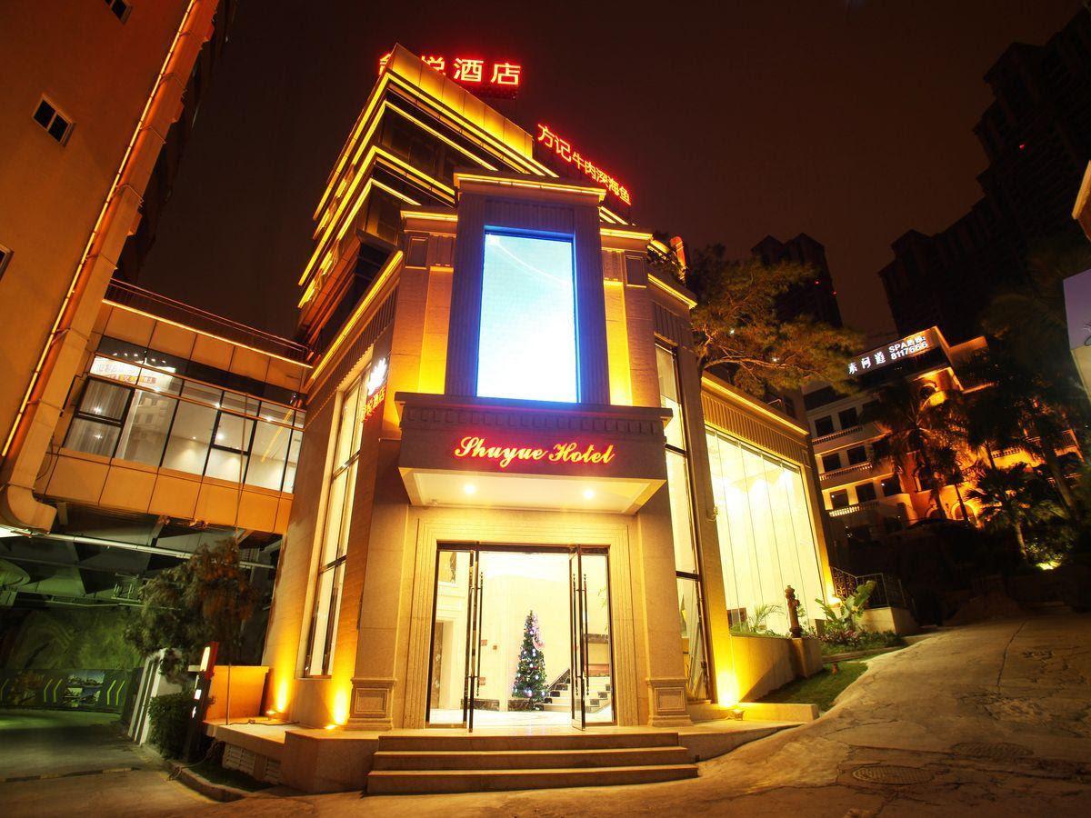 Price Xiamen Shu Yue Hotel