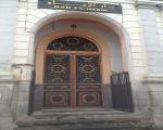 Porte du palais de justice place des négriers
