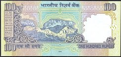 indP.98b100Rupees2006Esig.89Y.V.ReddyWKr.jpg