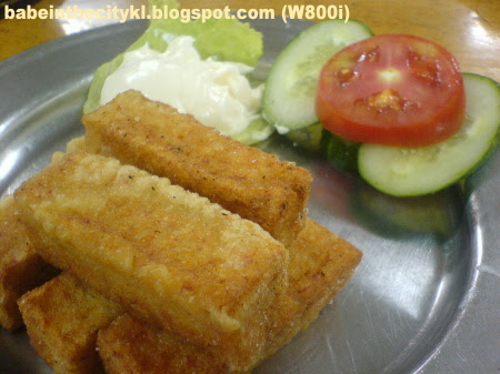 HK - seafood tofu