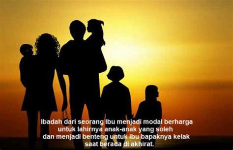 kata bijak islami tentang keluarga  bahasa inggris