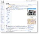 JR難波駅 - Wikipedia