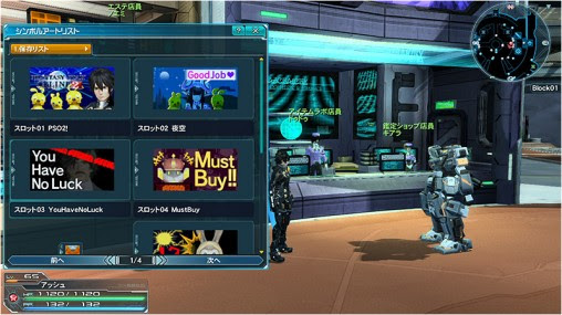 PSO2 Episode 3: Releases with Bouncer Class and Casino ...