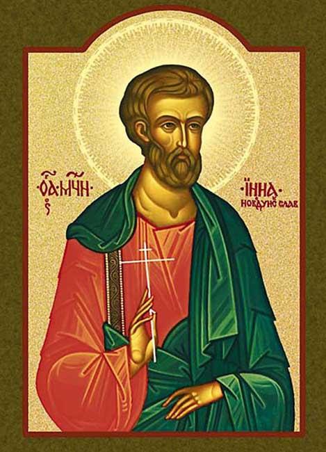 IMG MARTYR Inna, Disciple of the Apostle Andrew in Scythia